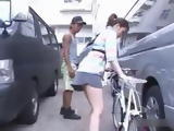 Japanese Sex Delivery